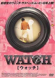 WATCH[ウォッチ] [DVD]