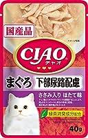 (まとめ買い)いなばペットフード CIAOパウチ 下部尿路配慮 まぐろ ささみ入り ほたて味 40g IC-306 猫用 【×48】