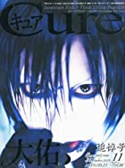 Cure (キュア) 2010年 11月号 [雑誌]()