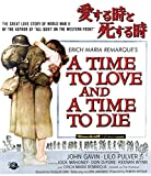 愛する時と死する時 [Blu-ray] 画像