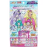 虫よけキャラシール スター☆トゥインクルプリキュア 45枚入×5個セット