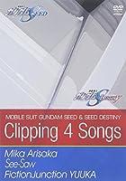 機動戦士ガンダムSEED DESTINY Clipping 4 songs [DVD]