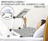 仰向け でも タブレット や ノートパソコン が使える! ポータブル ラップトップ テーブル [シルバー]15.6型ワイドノート 対応 〔冷却ファン付〕猫背やストレートネックの対策に最適です!