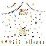 HOPIC 誕生日 飾り付け ウォールステッカー バースデー 飾り ( HAPPY BIRTHDAY )