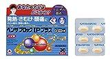 【指定第2類医薬品】ベンザブロックIPプラス 30錠 ※セルフメディケーション税制対象商品