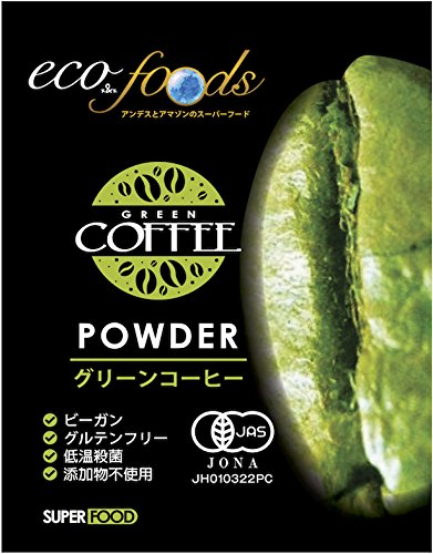 Eco Foods R&R 有機グリーンコーヒーパウダー ペルー原産 オーガニック 150g 1個