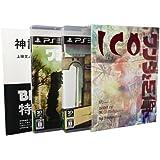 ICO/ワンダと巨像 Limited Box (特製ブックレット、プロダクトコード同梱)