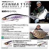 メガバス(Megabass) ルアー GENMA 110S(ゲンマ110S) 21g GLX チャートバックキャンディー