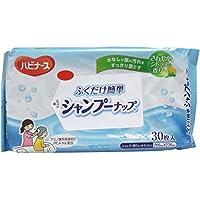【まとめ買い】ハビナース シャンプーナップ 30枚【×2個】
