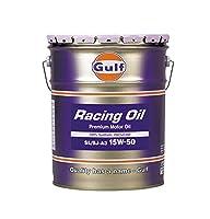 Gulf [ ガルフ ] Gulf Racing Oil [ ガルフレーシング ] 15w50 [ SL・A3 ] 全合成油 [ 20L ]  [HTRC3]