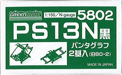 Nゲージ 5802 PS13N (2基) (パンタグラフ)