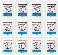 オーサワの有機活性発芽玄米クリーム(プレーン)100g×12個          JAN:4932828005874