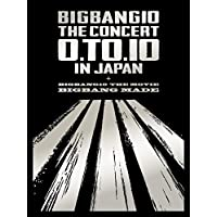 BIGBANG10 THE CONCERT : 0.TO.10 IN JAPAN + BIGBANG10 THE MOVIE BIGBANG MADE(Blu-ray(3枚組)+LIVE CD(2枚組)+PHOTO BOOK+スマプラムービー&ミュージック])