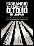 BIGBANG10 THE CONCERT : 0.TO.10 IN JAPAN + BIGBANG10 THE MOVIE BIGBANG MADE(Blu-ray(3枚組)+LIVE CD(2枚組)+PHOTO BOOK+スマプラムービー&ミュージック])(-DELUXE EDITION-)