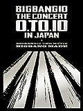 BIGBANG10 THE CONCERT : 0.TO.10 IN JAPAN + BIGBANG10 THE MOVIE BIGBANG MADE(DVD(4枚組)+LIVE CD(2枚組)+PHOTO BOOK+スマプラムービー&ミュージ...