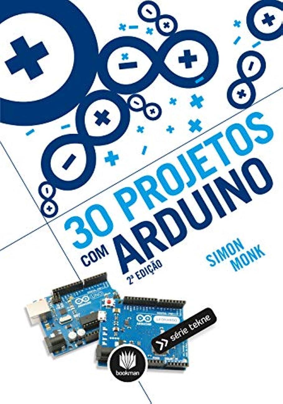コンペ物質メモ30 Projetos com Arduino