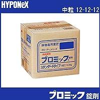 ハイポネックス プロミック錠剤 スタンダード 9.3kg 中粒 12-12-12