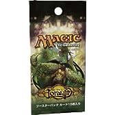 マジック:ザ・ギャザリング ローウィン ブースター 日本語 BOX