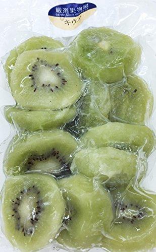冷凍キウイ (ニュージーランドまたは、国産) 250g 【消費税込み】 完熟キウイのスライス