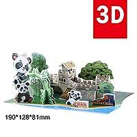 ACHICOO 立体パズル 3D 紙 航空 宇宙 グローブ ソーラー システム 教育 DIY玩具 大人 ギフト 15#
