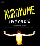 LIVE OR DIE Corkscrew A Go Go [Blu-ray]/