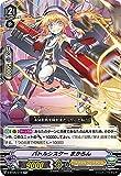ヴァンガード V-BT05/018 バトルシスター まかろん (RR ダブルレア) 天馬解放