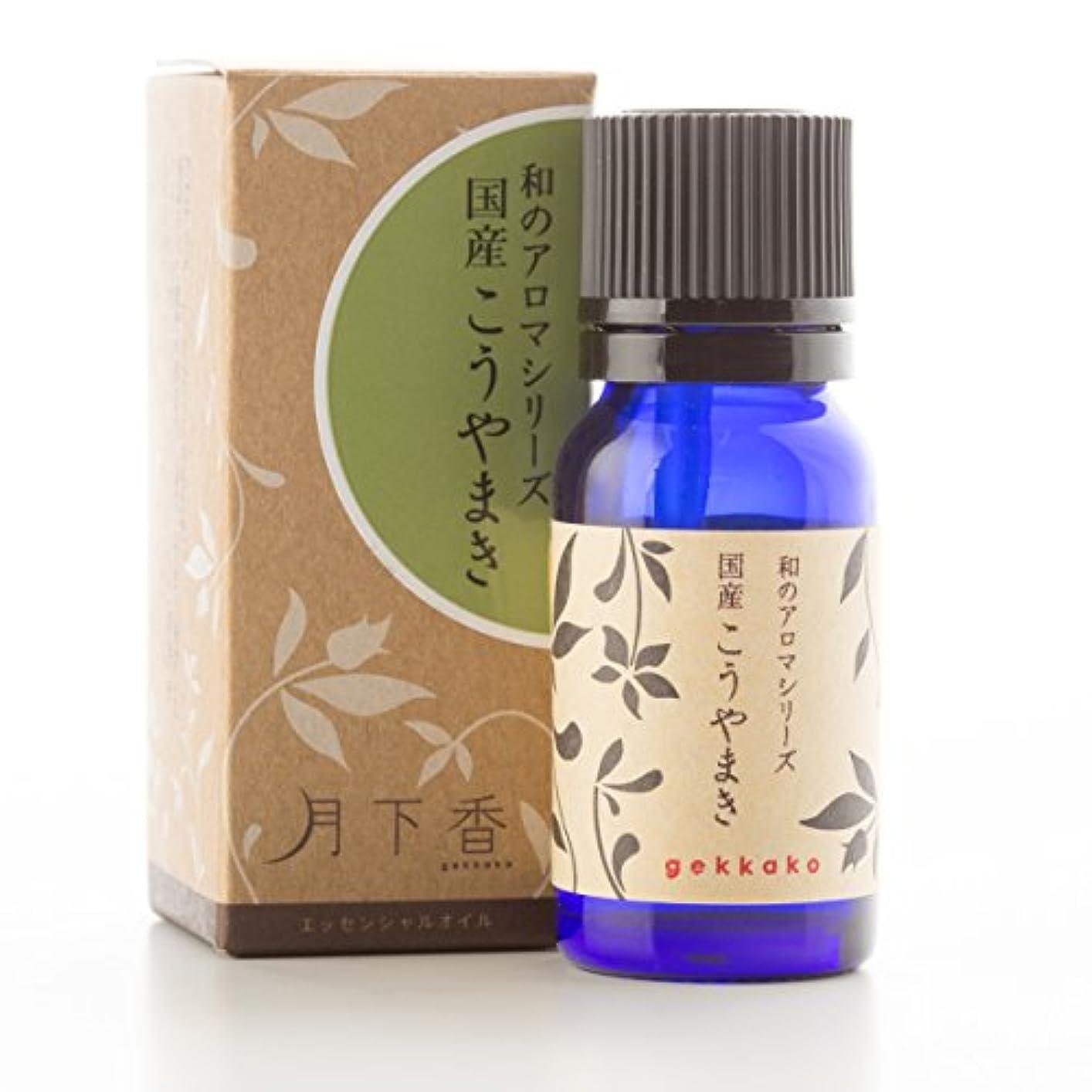 家庭化粧花瓶<月下香>和精油/エッセンシャルオイル/アロマ/こうやまき【5ml】 (5ml)