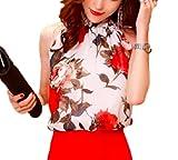 (ラゾッタ) razotta 袖なし ブラウス ノースリーブ レディース 白 シロ 花柄 ハナガラ aライン フンワリ ホルターネック トップス (01-S, ホワイト)
