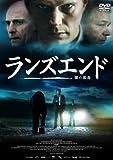ランズエンド -闇の孤島-[DVD]