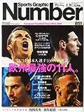 Sports Graphic Number (スポーツ・グラフィック ナンバー) 2014年 4/24号 [雑誌]