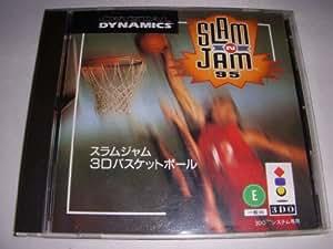 スラムジャム3Dバスケットボール 【3DO】