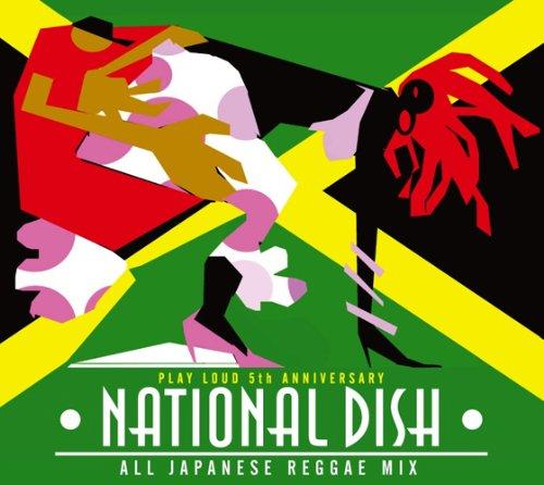 [画像:NATIONAL DISH~PLAYLOUD 5th ANNIVERSARY~]
