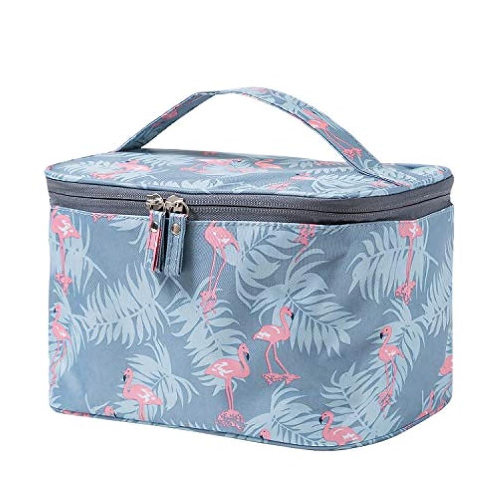 HOYOFO 化粧ポーチ バニティポーチ 大容量 かわいい 旅行 メイクバッグ 防水 おしゃれ 化粧品収納 出張 折畳み 機能的 ブルー/フラミンゴ
