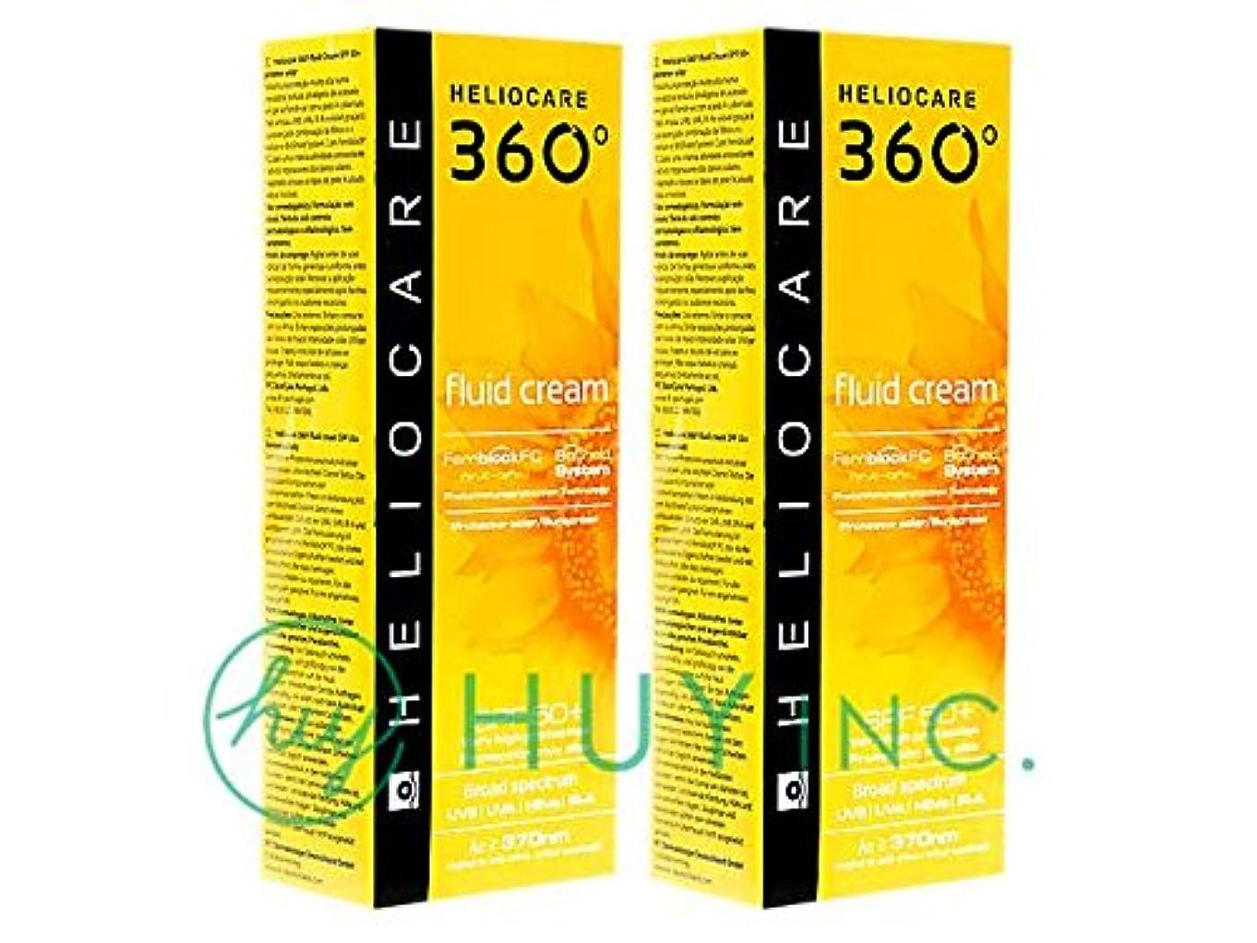 懐疑的うそつき資源ヘリオケア 360°フルイドクリーム(Heliocare360FluidCream)SPF50+ 2ボトル(50ml×2) [並行輸入品]