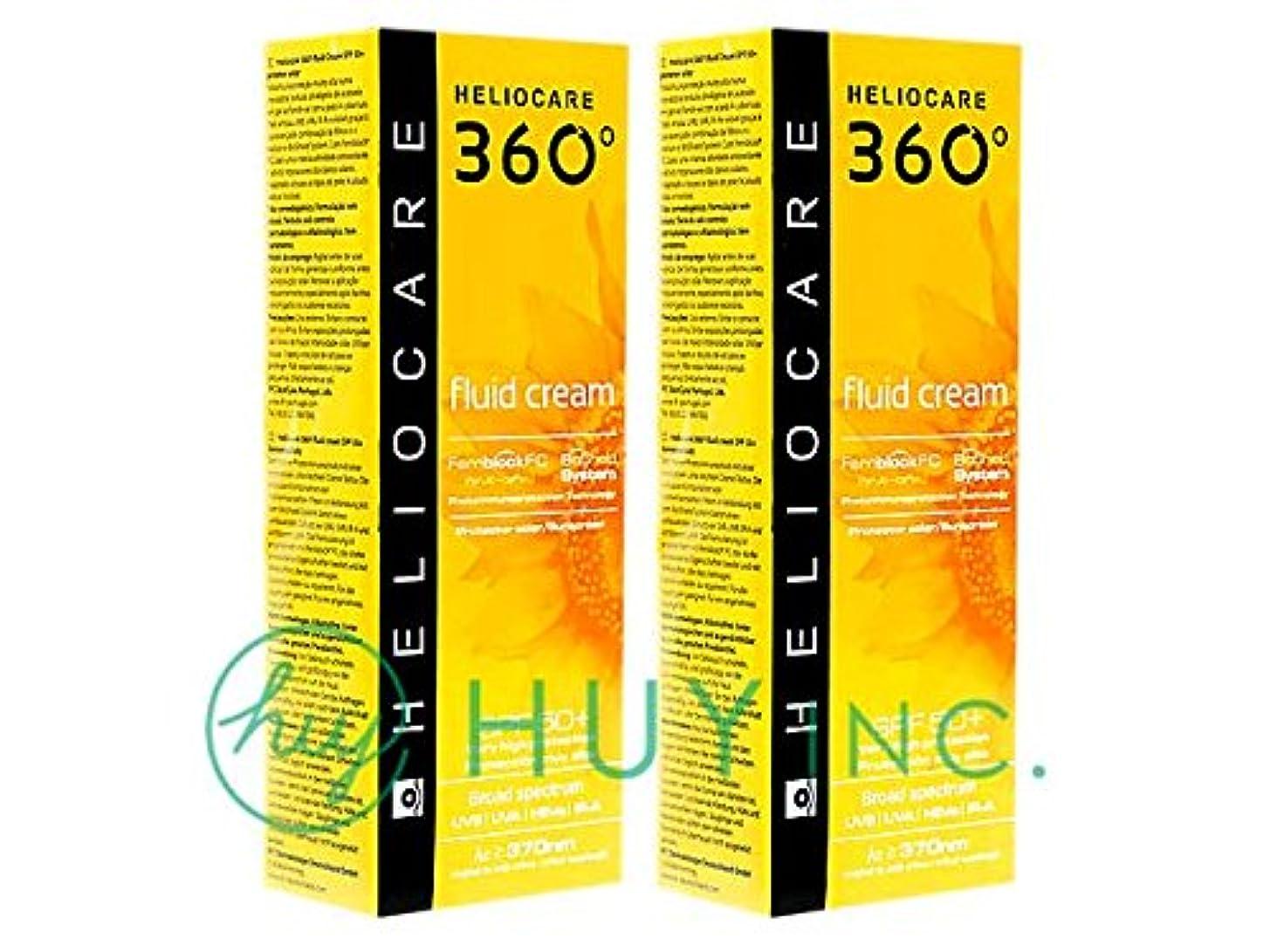 シェル唇インフラヘリオケア 360°フルイドクリーム(Heliocare360FluidCream)SPF50+ 2ボトル(50ml×2) [並行輸入品]