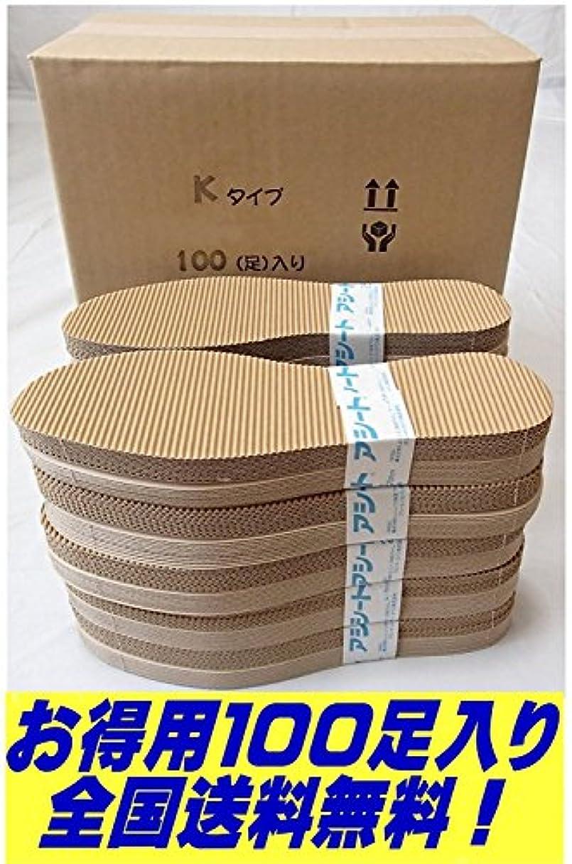 なるママなすアシートKタイプお得用パック100足入り (23.5~24.0cm)