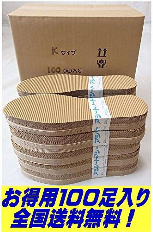 土ホステス作動するアシートKタイプお得用パック100足入り (23.5~24.0cm)