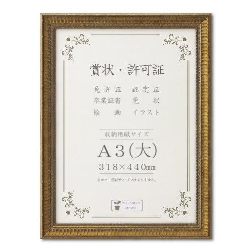 [해외]다이센 상장 금액 J353 G/Daisen awards amount J 353 G