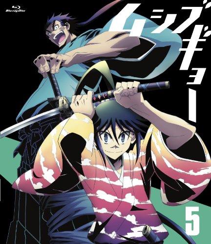 ムシブギョー 5 Blu-ray
