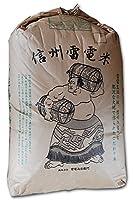 【玄米】長野県東御産 玄米 残留農薬ゼロ コシヒカリ1等 25kg 平成30年産 雷電米