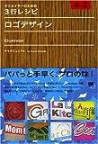 クリエイターのための3行レシピ ロゴデザイン Illustrator