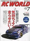 RC WORLD (ラジコン ワールド) 2009年 07月号 [雑誌]