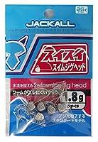 JACKALL(ジャッカル) ジグヘッド スイスイ スイムジグヘッド 1.8g/5pcs.
