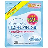 井藤漢方製薬 コラーゲン・ヒアルロン酸 3...