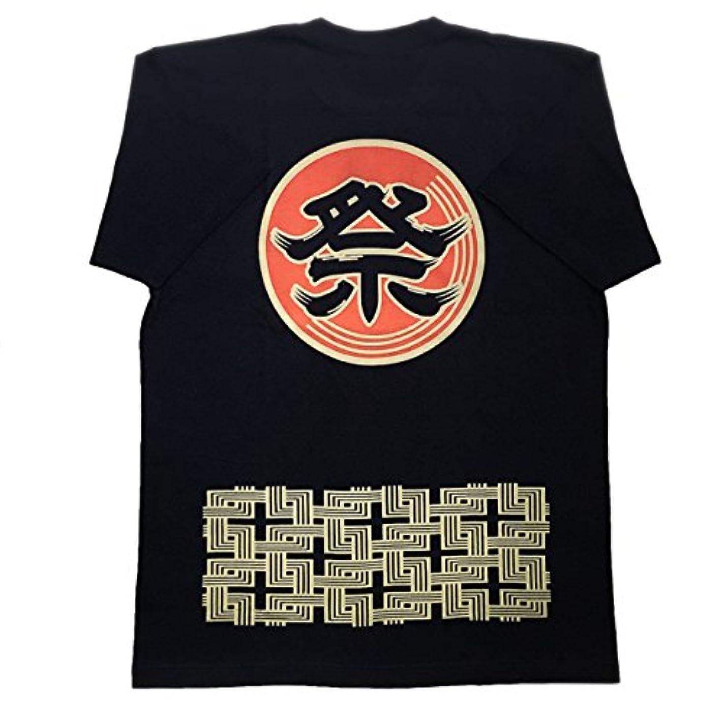 のり魂剃る和柄抜染Tシャツ 祭 紺 S~6XL