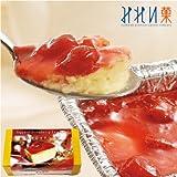 みれい菓 札幌苺カタラーナM 130g 冷凍対象商品