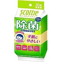 スコッティ ウェットティシュー 除菌 ノンアルコールタイプ 携帯用 30枚