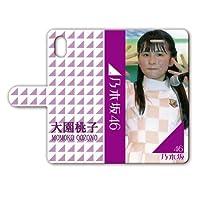 iPhoneX 手帳型ケース 『大園桃子』 ライブ Ver. IPXT057
