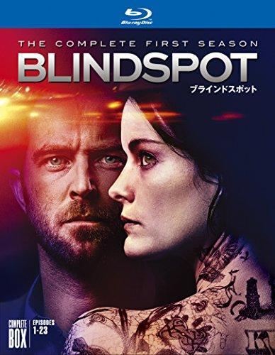 ブラインドスポット〈ファースト・シーズン〉 コンプリート・ボックス [Blu-ray]