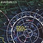 『黒夢 1.14』 (通常盤) [DVD](在庫あり。)